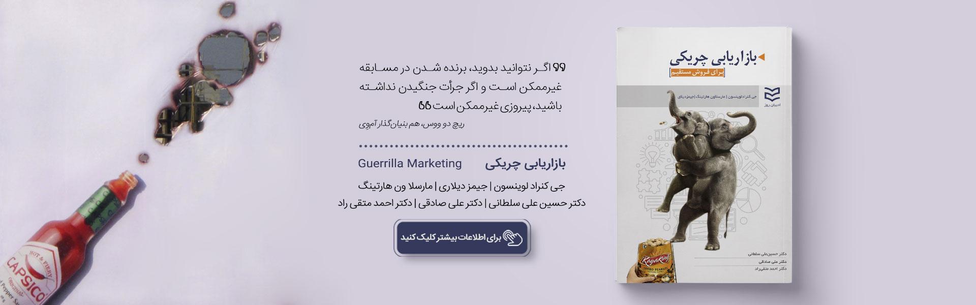 منتشر شد