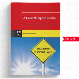 A General English Course